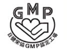 Chứng nhận thuốc fucoidan GMP