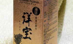 Fucoidan Nhật Bản Loại Nào Tốt & Hàm Lượng Fucoidan Cao